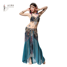 Stage Performance Women Dancewear Tribal Bellydance Outfit Set C/D Cup Coins Bra Skirts Belly Dance Costume 2pcs Bra Skirt(China)
