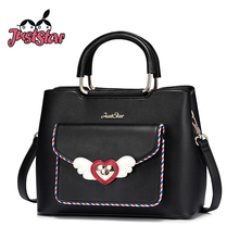 JUST STAR Women's PU Leather Handbags Ladies Love Lock Tote Shoulder Brand Purse Female Fashion Wings Romantic Messenger Bags(China)