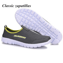 Men Shoes Fashion 2017 Summer Comfortable  Men Casual Shoes Mesh Breathable flats Plus Size 38-46