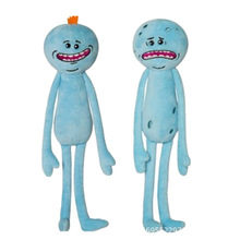 Unique Original Gifts High Quality Rick And Morty Cute Girls Boys Toys Doll Reborn Plush Toys Sven Gift