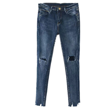 Do the old burr hole retro jeans catch pattern slim slim skinny jeans trousers elastic gap female