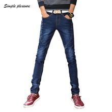 Men's jeans four season new fashion printing Straight Slim pants youth Korean elastic male slim fit stretch pants