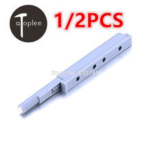 1/2PCS Push To Open System Cabinet Damper Buffer For Cabinet Plastic Door Hinge Drawer With Magnetic Tip(China)