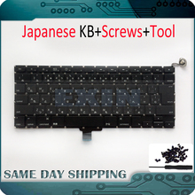 5Pcs/Lot Genuine Used Good for MacBook Pro A1278 JP Japanese Japan Keyboard Replacement+Screws MB990 MB991 MC700 2008 2009 Years(China)