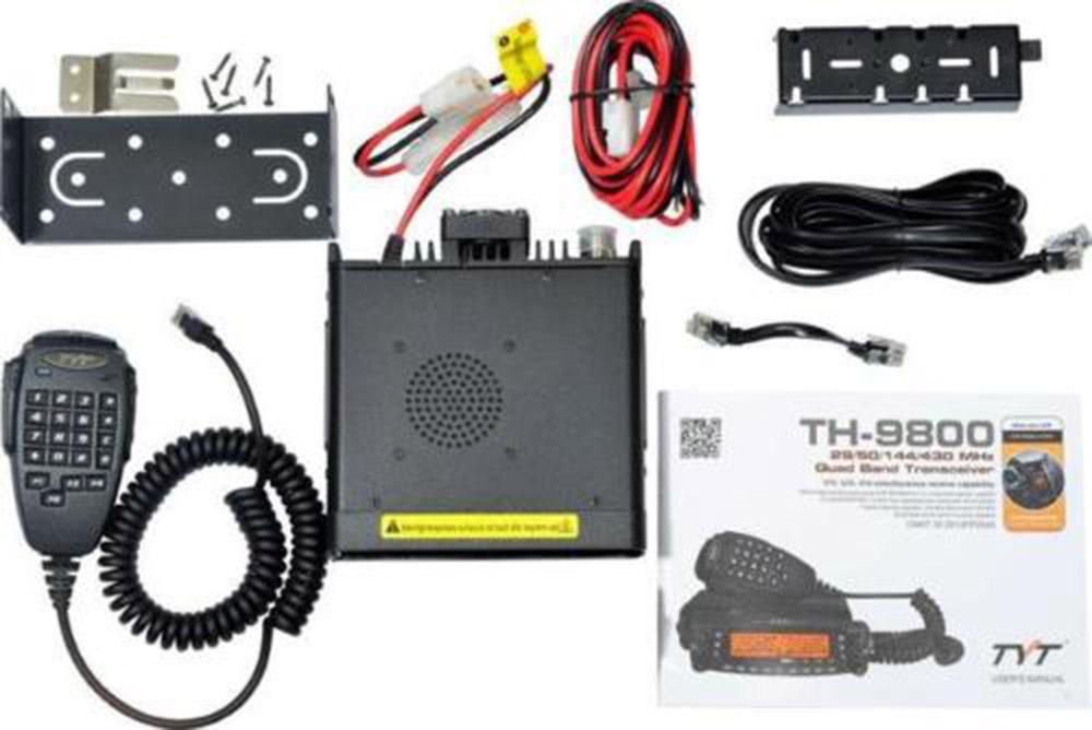 General TYT Pro 50W 809CH Quad Band Dual Display Scrambler VHF UHF Transceiver Car Truck Ham Radio (8)