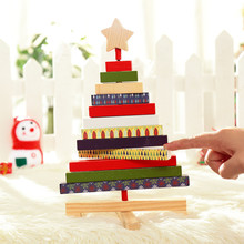Size S Only 1Piece XMAS Cute Table XMAS Decoration Shilly Rotation Tree Creative Wooden Christmas Tree, Window Tree for X'mas