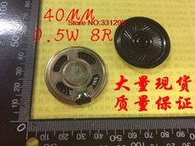 High-quality small speakers 8 ohms 0.5W 0.5W 8R diameter 40MM thick thin 5MM