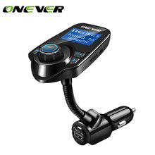 Onever MP3 Player Car Bluetooth Audio Car Kit Handsfree Car FM Transmitter Wireless FM Modulator LCD Display USB Charger Black(China)