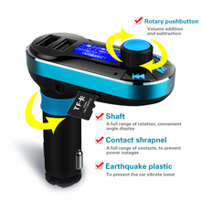 Car MP3 music player, FM car cigarette lighter dual USB car charger mobile phone universal Bluetooth speakerphone