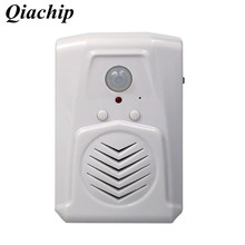 QIACHIP Entry Alarm Infrared Doorbell PIR Motion Sensor Activated Store Welcome Door Bell with USB Cable Free Download A(China)