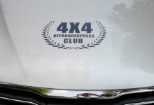 4X4 OFFROAD, reflective vinyl car sticker for bonnet engine cover ,car styling, 29x20CM, Free shipping