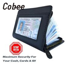 Cobee Lock Wallet RFID Blocking Protector PU Leather Credit ID Business Card Holder Card Business Cards