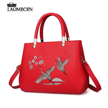 Luxury Chinese Handbag France Women Bags Designer Brand Famous Leather Crossbody Woman Bag Valentine bags Shop Online Handbags