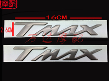 Titanium color MOTORCYCLE EMBLEM BADGE DECAL 3D TANK WHEEL LOGO FOR YAMAHA TMAX500 TMAX530 STICKER(China)