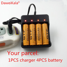 2017 4pcs Brand New 18650 battery 3.7V 9900mAh rechargeable li-ion battery for cell 18650 batery+Intelligent battery charger