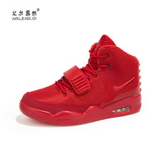 2017 Hot Sale Men Basketball Sneakers Luxury Brand Training Shoes Lace Up Mens Trainers Red/Blue High Top Basketball Shoes 39-45(China)