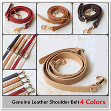 Beige Genuine Leather bag Handles Lady Shoulder Handbags accessories leather Belt bags/leather handles for bags