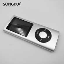 SONGKU 4TH Real 8GB FM Radio Mp3 Music Player Built-in memory(China)