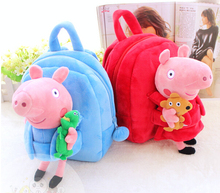Gift for baby 1pc 25cm cartoon small smile pig animal plush doll backpack shoulder bag Satchel boy girl toy