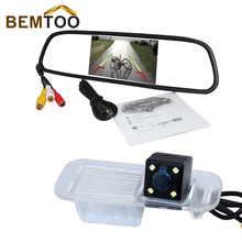 BEMTOO 5 inch HD LED 800*480 Rear View Mirror Monitor with CCD Car rear view camera for K2 Rio Sedan waterproof night version