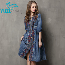 Summer Style Vestidos 2017Yuzi.may Vintage Cotton Dress Half Sleeve V-Neck A-Line All Match Drawstring Loose Women Dresses A6531
