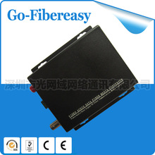 100% New Sell CCTV 1Channel Fiber Optic Video Convertor with bi-directional RS232 or RS485 data Transmitter and Receiver