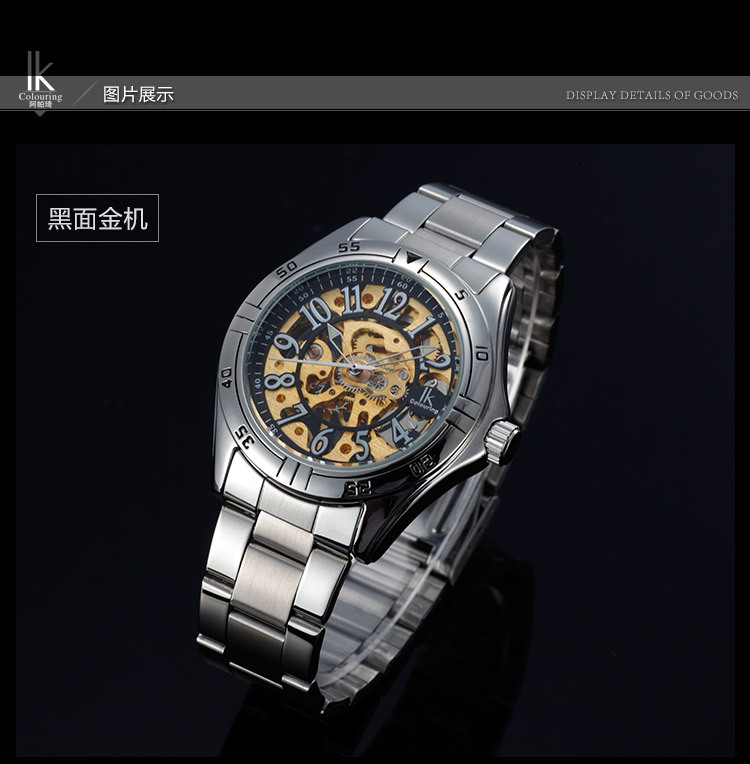 IK Colouring Fashion Casual Men Clock Stainless Steel Band Mechanical Hand Wind Watch Luxury Golden Skeleton Male Wristwatch<br>