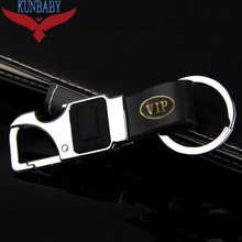 KUNBABY Metal Leather Car Key Chain Ring Holder With LED Bottle Opener Multifunctional Tool For All Car With Gold Silver VIP(China)