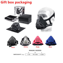 Phantom training mask  for training Boxing, Fitness Supplies Equipment Outernet Mask Free Shipping