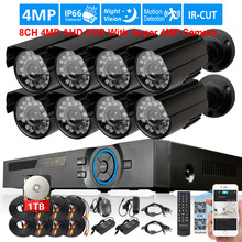 New! Super 4MP 2688X1520 home Camera Security Surveillance CCTV System 8Channel AHD 4MP DVR recorder system USB 3G WIFI dvr 3TB