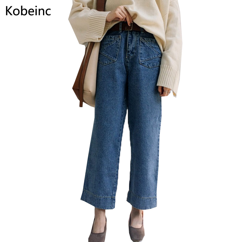 Retro Style Washed Jeans Vintage Color High Waist Denim Pants Fashion Double Pocket Women Wide Leg Pants Loose Cropped TrousersОдежда и ак�е��уары<br><br><br>Aliexpress