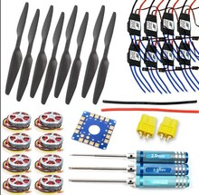 JMT Foldable Rack RC Helicopter Kit KK Connection Board+350KV Brushless Disk Motor+16x5.0 Propeller+40A ESC F05423-F