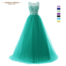 Tulle Lace A-line Formal Long Bridesmaid Dress Sleeveless Wedding Party Dress 2017 Under 50