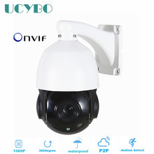 "4.5"" HD IP Camera mini ptz 1080P FULL HD Outdoor 2mp pan tilt 18x optical zoom array IR led 60m network cctv speed dome ip cam"