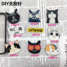 (MIN MIX ORDER $5)Acrylic costumes Badge Broche HARAJUKU Brooch cat for Scarf Pin Up Women Bag Collar Tips Punk Jewelry  XZ11
