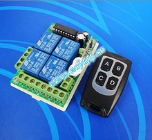 DC 12V10A 4 Channel Wireless Access Control Kit Transmitter& Receiver For Appliances China Manufacturer
