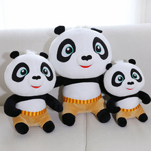Newest Hot 32cm Cartoon Kung Fu Kungfu Panda 3 Stuffed Animal Toy Panda Plush Toy Soft Doll For Kid Birthday Gift Good Quality