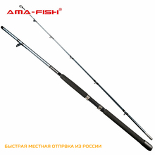 AMA-Fish Russia Brand Spinning Rod 2.1m Lure Rod 2 Sections Carbon Rods 150-300g Spinning Fishing Rod Pole Pesca(China)