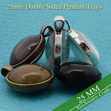 25mm Double Sided Pendant Tray, Shiny Silver Two Sided Pendant  Setting Blank, 25mm Round Bezel Tray