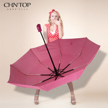 Wind Resistant 3Folding Automatic Umbrella Rain Women Auto Luxury Business Windproof Women's Umbrella For Lady Rain/Sun Parasol(China)