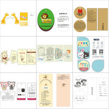 customized kids clothing hang tag/labels/children garment printed tags/round paper tags/brand name/logo printing 1000 pcs a lot(China)
