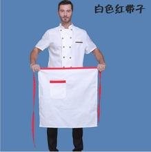 Hotel Restaurant Chef Apron Half Overalls Apron Waiter Coffee Kitchen Store Kitchen Apron Patterns Beautiful Aprons