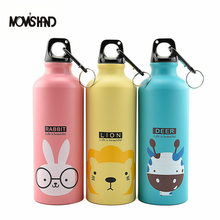 MOM'S HAND Animal Water Bottle Fashion Sports Printing Color Water Bottle Outdoor Aluminum Material Bottle(China)