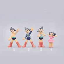 Astro Boy doll collection set of four very rare collectable 4PC/SET child toys japan anime cartoon action figure