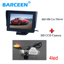 "Use for  Kia K2 RIO Sedan4.3"" ca rear view display monitor plastic shell material In-Dash placement+car parking camera 4 led"