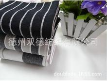 Black cloth home kitchen napkin kitchen towel cotton pad (two loaded)(China)