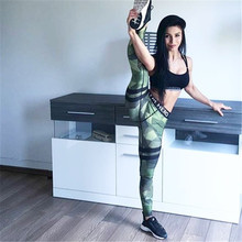 ShowMi Camouflage printed sporting women leggings sexy fitness lady legging leisure women sportes legging