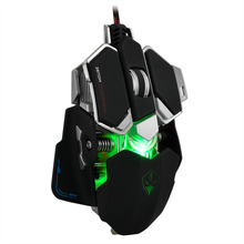 LUOM G10 Gaming Mouse Mice 9 Buttons 4 Colors With Light USB Wired Gamer Mouse Professional Optical Mice 4000 Adjustable DPI(China)