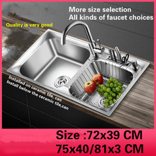 Free shipping Standard Kitchen sink big double groove stainless steel hot sell 72x39/75x40/81x43 CM(China)