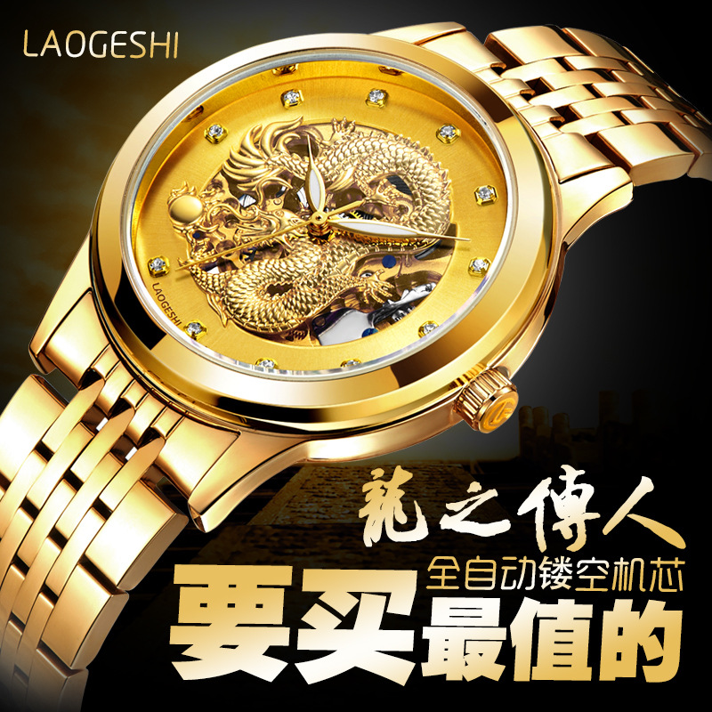 zegarki meskie automatic mechanical hollow steel gold Military watches men carved women watch Wholesale Romantic Wedding gift(China (Mainland))